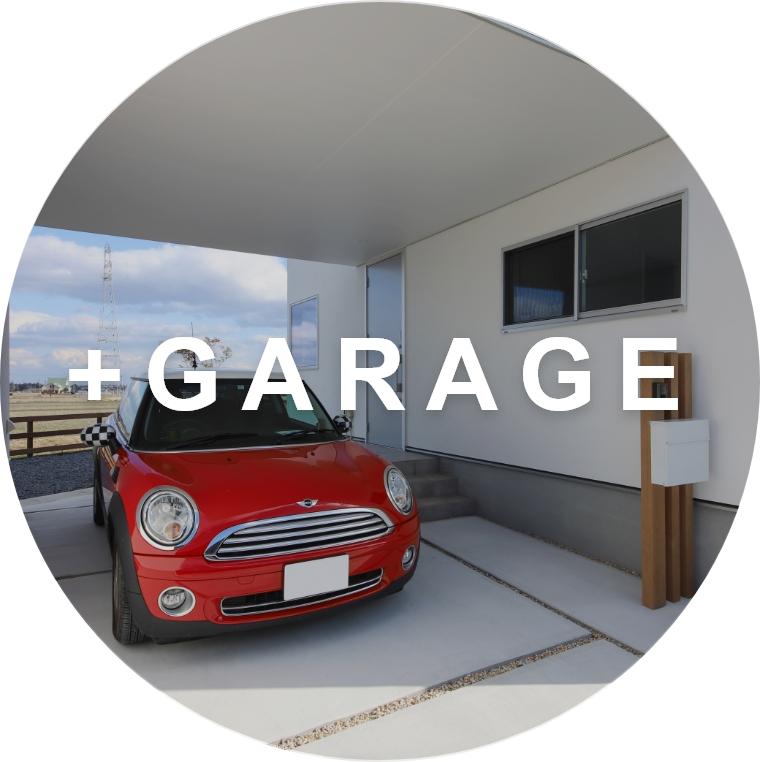 +GARAGE